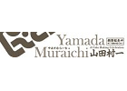 山田村一桂圓酥餅禮盒