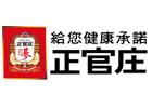 正官庄高麗蔘雞精禮盒