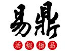 易鼎活蝦頂級羊肉爐禮盒