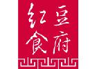 紅豆食府端午珍貝鮮肉粽