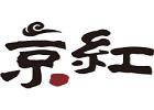 京紅Q彈香醇麻油猴頭菇
