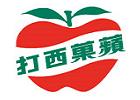 蘋果西打全系列